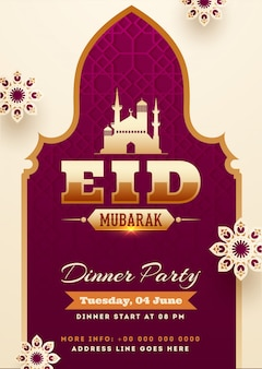 Eid mubarak party invitation card template design with illustration
