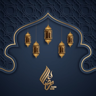 Ид мубарак рамадан иллюстрация