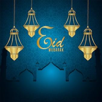 Eid mubarak or ramadan mubarak islamic golden lantern