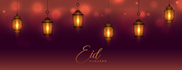 Ид мубарак реалистичный исламский фонарь декоративный баннер