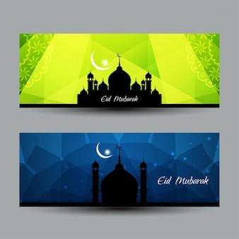 Eid mubarak bandiere religiose