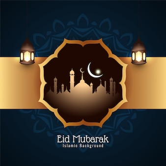 Eid mubarak religious festival islamic background
