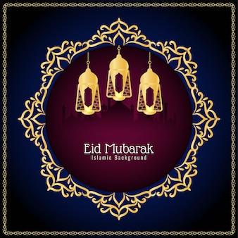 Eid mubarak religious golden frame background