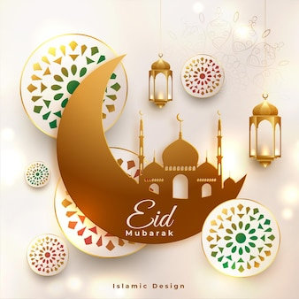 Eid mubarak religious islamic background design