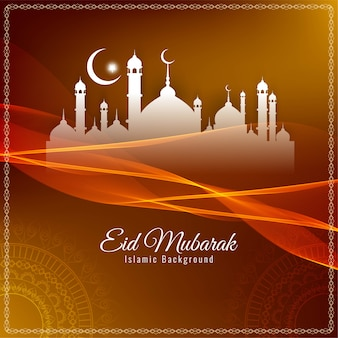 Eid mubarak, religious islamic silhouettes