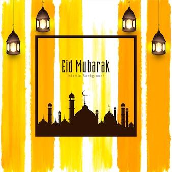 Eid mubarak religious yellow