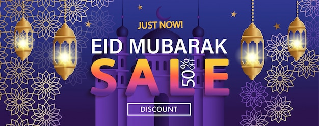 Eid mubarak sale banner.