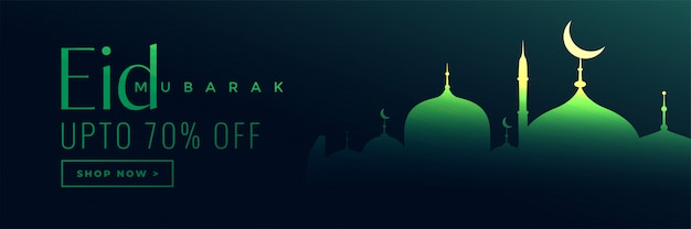 Eid mubarak sale and offer banner design