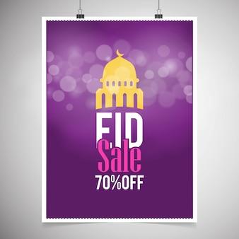이드 무바라크 판매 포스터