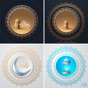 Eid mubarak. set of arabic calligraphy. stock illustration for eid celebrations greeting cards