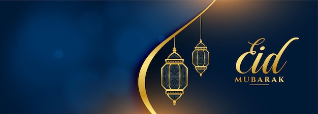 Eid mubarak shiny golden banner with text space