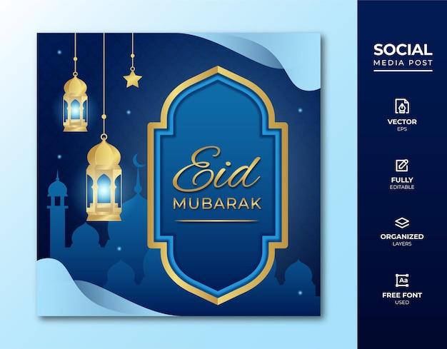 Eid mubarak social media post template