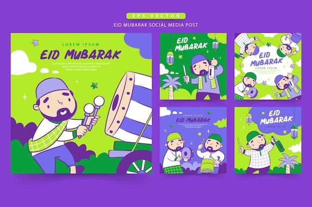 イードムバラクソーシャルメディアの投稿とタクビール旅行のお祝いの漫画イラスト