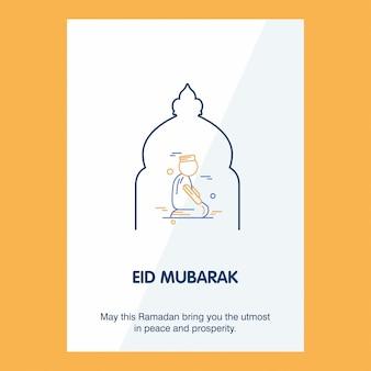 Eid mubarak template