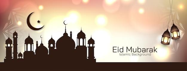 イードムバラク伝統的なイスラム祭のモスクのバナー