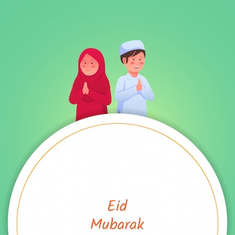 Eid mubarak two kids muslim cartoon greeting card illustration