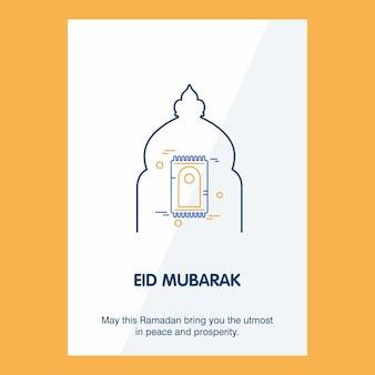 Eid mubarak vector background