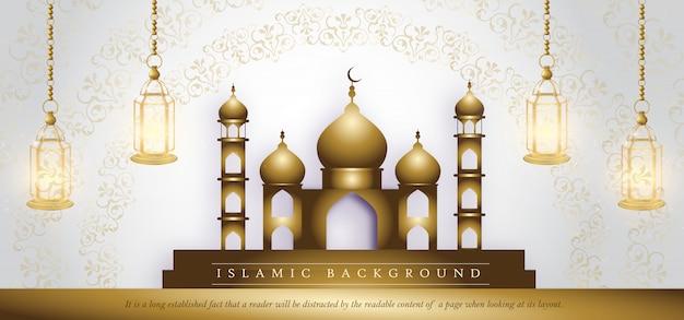Eid mubarak white royal luxury banner