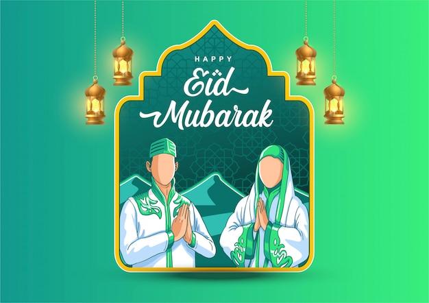 Ид мубарак с этнической арабской лампой, открытый вид ночной пустыни, и два человека поздравляют своими руками.