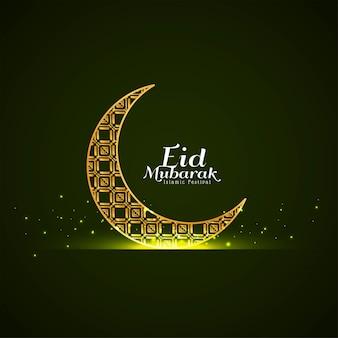 Eid mubarak with golden crescent moon