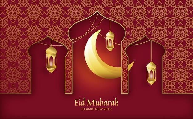 Eid mubarak with golden moon and fanoos