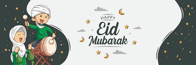 Eid mubarak with hand drawn islamic illustration vector