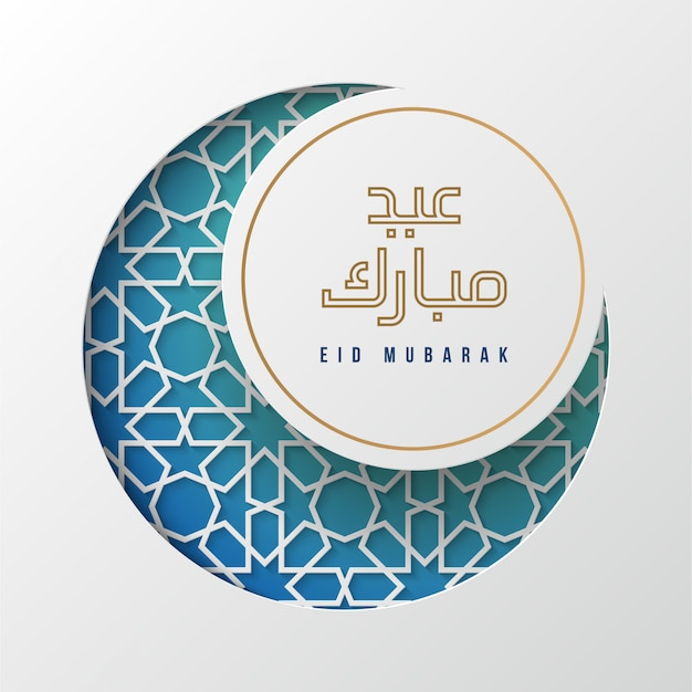 Eid mubarak with islamic ornament and crescent moon