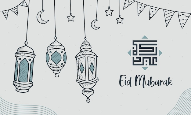 Eid mubarak with middle eastern lantern lights lamps and bunting flags background
