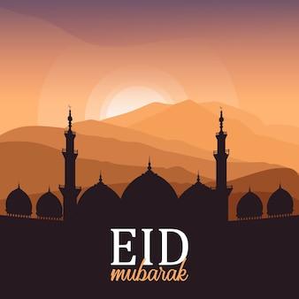 Eid mubarak with sunrise