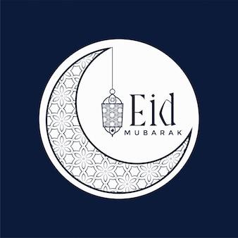 Стильный дизайн фестиваля eid mubarak с луной и лампой
