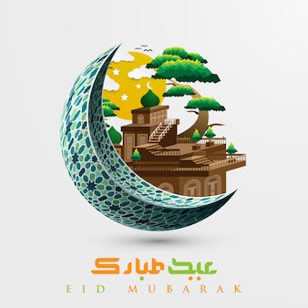 Eid mubarak美しいモスクと月とイスラムのイラストデザインの挨拶
