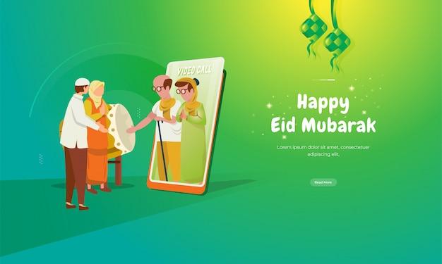 イスラム教徒の家族がeid mubarakグリーティングカードのモバイルコンセプトで両親と会う