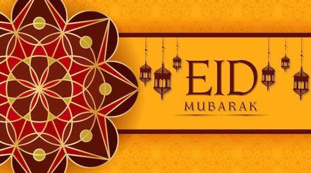 イスラム教徒の祭りeid mubarakカードのデザイン
