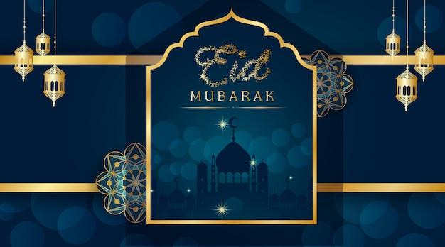 イスラム教徒の祭りeid mubarakの背景