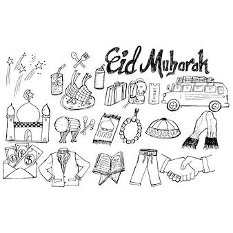 Счастливый eid mubarak