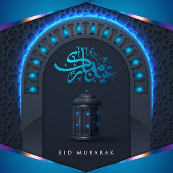 Eid mubarakのグリーティングカードテンプレートイスラムベクトルデザイン