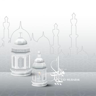 アラベスク飾りeid mubarak書道
