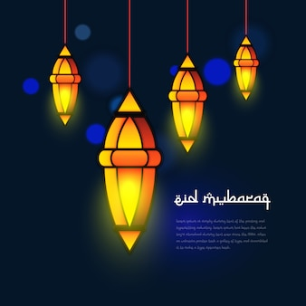Eid mubaraq lamp vector illustration