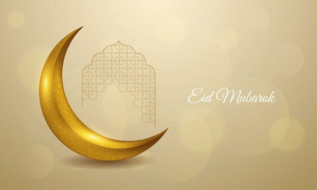 Eid mubarok islamic greeting card background  illustration
