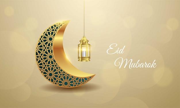 Eid mubarok islamic greeting card