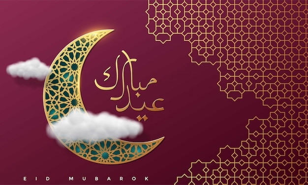 Eid mubarok islamic greeting card