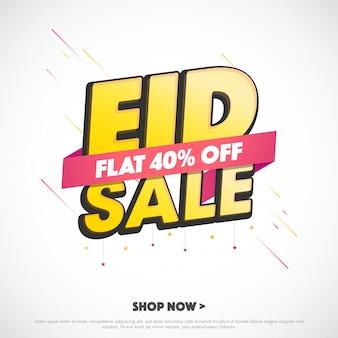 Eid sale с плоской скидкой 40%, может использоваться как плакат с продажей и скидкой, дизайн баннера или флаера