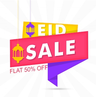 Eid sale banner design with hanging lanterns and flat 50% off on rays background.
