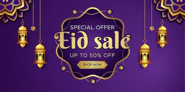 Eid 판매 배너 템플릿