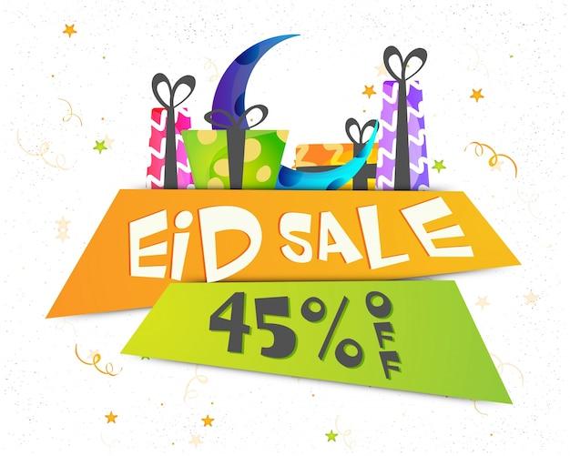 Progettazione di bandiere di carta di vendita e disegni di eid. sfondo creativo con scatole regalo colorate, grande luna crescente e stelle decorazione.