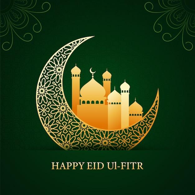 幸せなeid ul fitrお祝いコンセプトのアラビア語の緑のパターンの背景にモスクと装飾的な黄金の三日月。