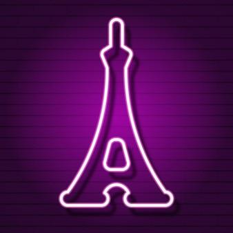 에펠탑 네온사인. 유명한 타워와 빛나는 간판. 밤 밝은 광고. 프랑스 휴가, 여행사, 건축을 위한 네온 스타일의 벡터