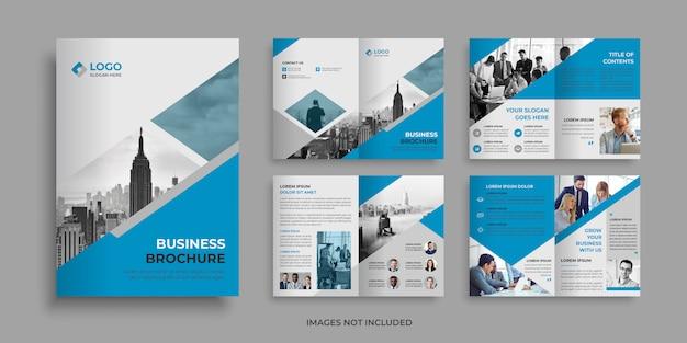 8ページのビジネスパンフレットのテンプレート