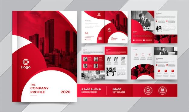 8ページの赤い企業パンフレットのデザイン