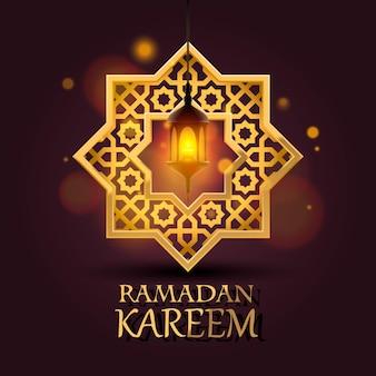 八芒星。ラマダンカリームカバー、ムバラク背景、テンプレートデザイン要素、ベクトル図